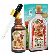 Масло шиповника 100% Elizavecca Farmer Piggy Rose Hip Oil 100%